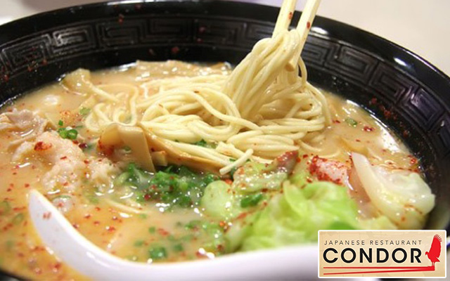 Cover Image of Condor Japanese Restaurant