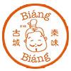 Logo Image of Biang Biang Noodle House Broadway